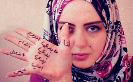 femme arabe hijab sex maroc